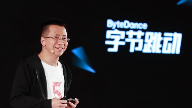 ByteDance gửi tâm thư cho nhân viên, tặng nửa tháng lương để tạo động lực - Ảnh 3.