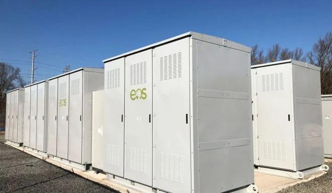 Hệ thống lưu trữ 300 kilowatt/1.200 kilowatt-giờ tại New Jersey, Hoa Kỳ.