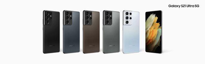 Trước thềm sự kiện: Samsung Galaxy S21 Ultra sẽ có 5 màu, trong đó có một màu rất đặc biệt - Ảnh 2.
