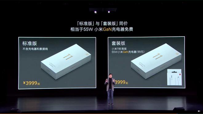 Liệu người dùng có thực sự cần củ sạc kèm theo máy? Xiaomi Mi 11 là minh chứng rõ ràng nhất cho vấn đề này - Ảnh 2.