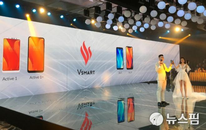 Báo Hàn đưa tin Vingroup muốn mua lại mảng kinh doanh điện thoại của LG tại thị trường Mỹ - Ảnh 1.
