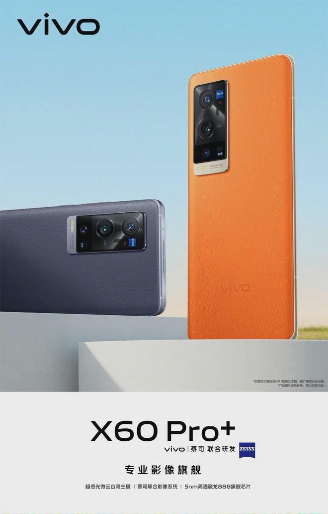 Vivo X60 Pro+ ra mắt: Snapdragon 888, cụm 4 camera cực khủng, màn hình 120Hz, sạc nhanh 55W, giá từ 17.8 triệu đồng - Ảnh 5.