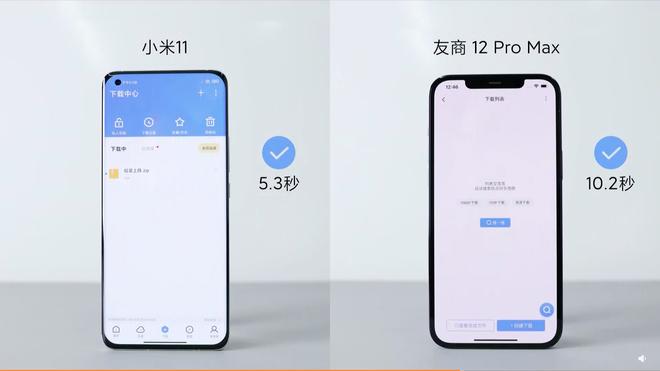 Xiaomi nói Mi 11 tốt hơn iPhone 12 Pro Max ở những điểm nào? - Ảnh 6.