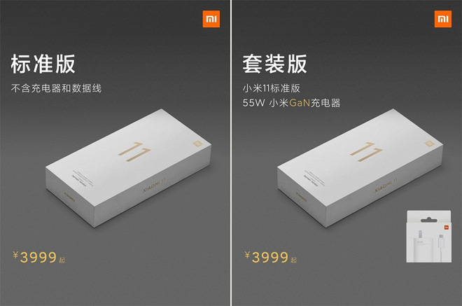 """Lợi dụng việc Xiaomi bán Mi 11 với lựa chọn """"không bảo vệ môi trường"""", nhiều người dùng lừa để lấy củ sạc 55W mà không cần mua smartphone - Ảnh 1."""