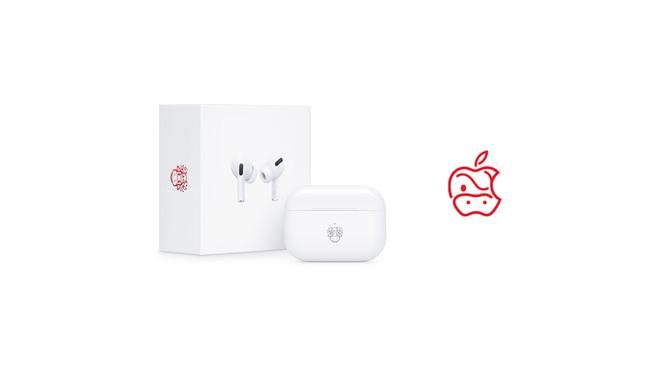 Apple ra mắt AirPods Pro phiên bản Limited Edition để chào đón tết Tân Sửu - Ảnh 1.