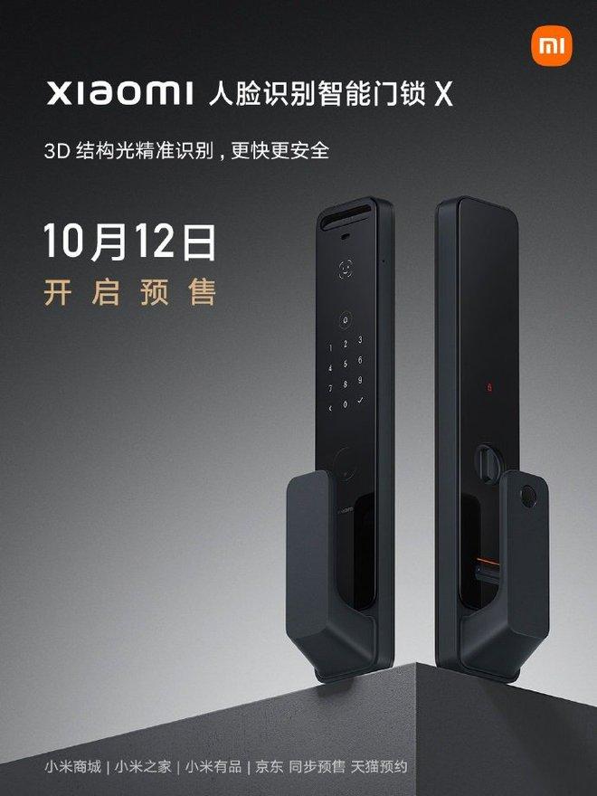 Xiaomi ra mắt khoá cửa thông minh hỗ trợ nhận diện khuôn mặt 3D - Ảnh 1.