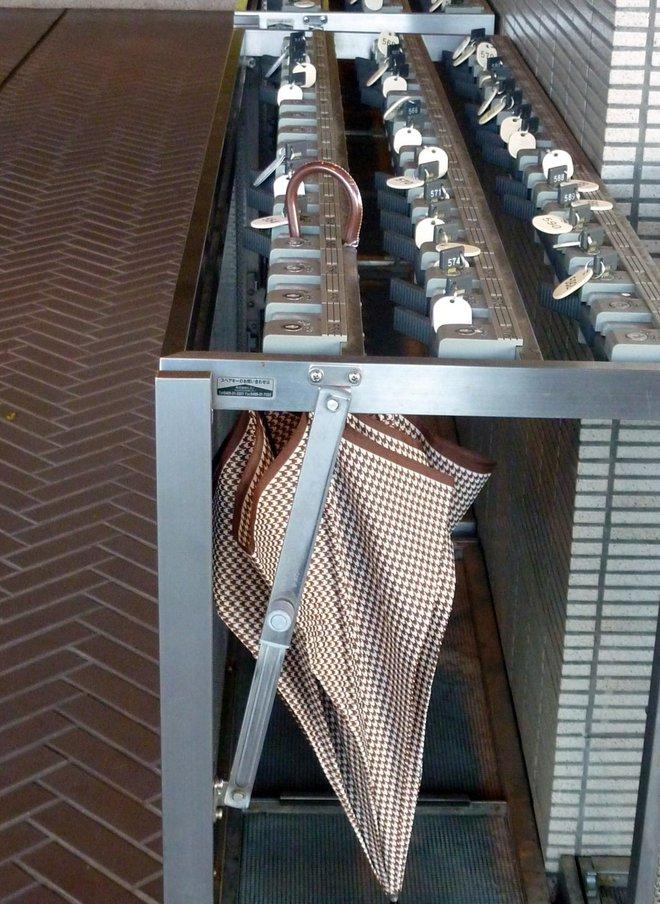 Vấn nạn trộm ô ở Nhật và muôn vàn cách bảo vệ tài sản sáng tạo - Ảnh 1.