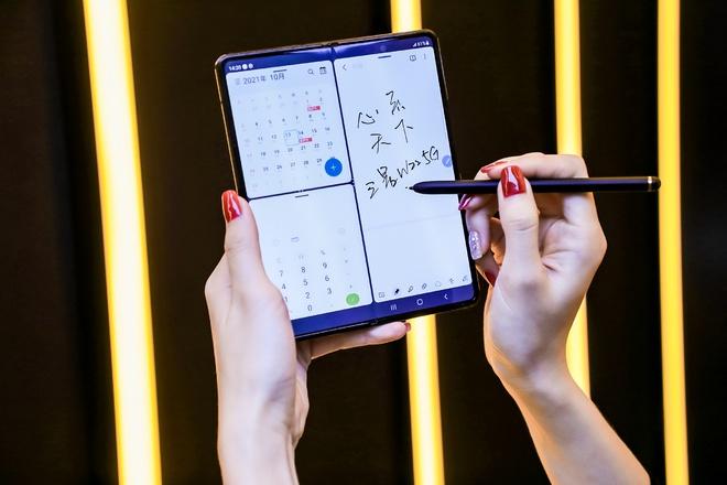 Samsung W22 5G ra mắt: Là Galaxy Z Fold3 đổi tên nhưng chỉ dành cho người dùng Trung Quốc, giá 60 triệu đồng - Ảnh 6.
