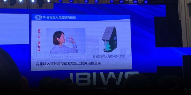 Vắc-xin COVID-19 dạng hít của Trung Quốc có thể sử dụng giống như uống coca - Ảnh 1.