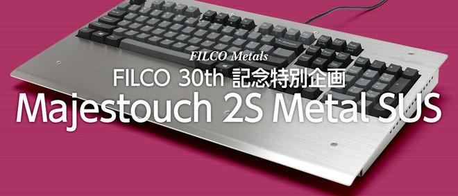 Filco ra mắt bàn phím cơ làm hoàn toàn bằng thép, nặng hơn 4Kg - Ảnh 1.