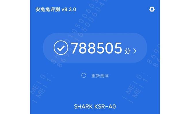 Black Shark 4 lộ diện: Vẫn là smartphone chơi game nhưng không hầm hố, giá rẻ hơn - Ảnh 2.