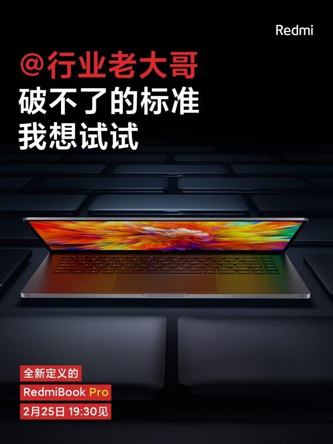 Đây là RedmiBook Pro: Thiết kế cao cấp, Intel thế hệ 11, Nvidia MX450, ra mắt ngày 25/2 - Ảnh 2.