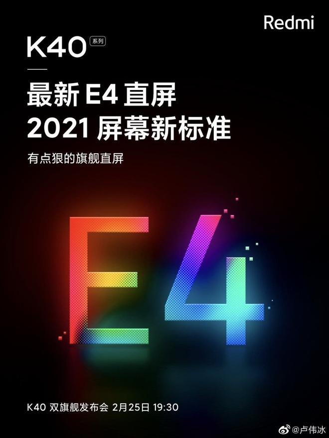 Redmi K40: Thiết kế giống Mi 11, bản Pro chạy chip Snapdragon 888, nâng cấp loa, pin 4520mAh, ra mắt ngày 25/2 - Ảnh 2.