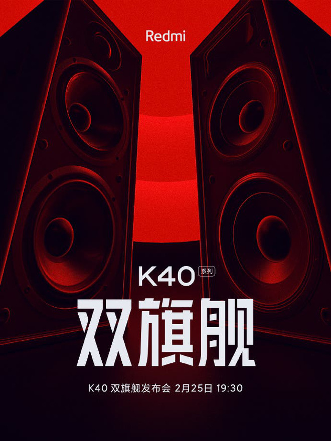 Redmi K40: The same design as Mi 11, the Pro version running Snapdragon 888 chip, upgraded speaker, 4520mAh battery, released on February 25 - Photo 4.