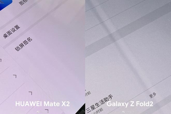 Cận cảnh Huawei Mate X2: Đối thủ xứng tầm của Galaxy Z Fold2 - Ảnh 7.