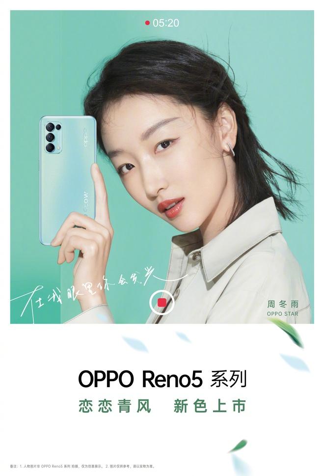 OPPO Reno5 K ra mắt: Thiết kế không đổi, Snapdragon 750G, màn hình 90Hz - Ảnh 1.