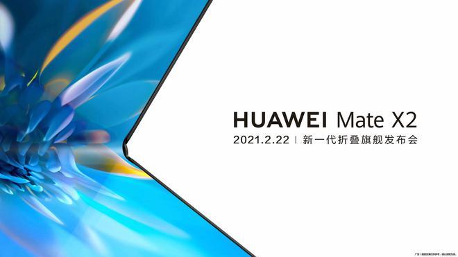 Huawei sẽ ra mắt Mate X2 vào ngày 22/2, thiết kế giống Galaxy Z Fold2 - Ảnh 1.