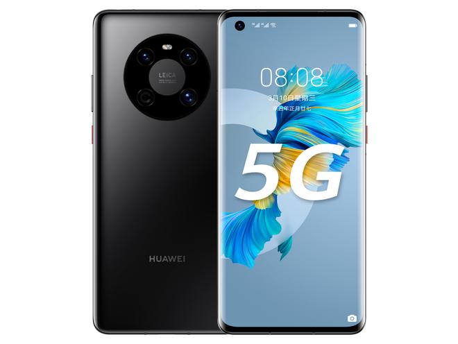 Huawei Mate 40E ra mắt: Kirin 990E, màn hình 90Hz, sạc nhanh 40W, giá từ 16.3 triệu đồng - Ảnh 1.