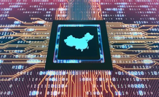 Thất đại vũ khí của Trung Quốc để chạy đua công nghệ với Mỹ - Ảnh 3.