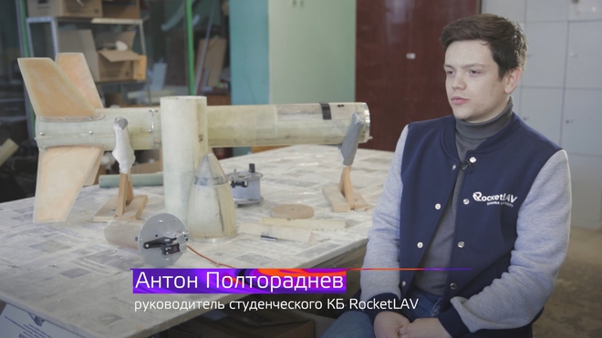 Chỉ với hơn 63 triệu VND, nhóm sinh viên Nga chế tạo tên lửa đi thi quốc tế - Ảnh 2.