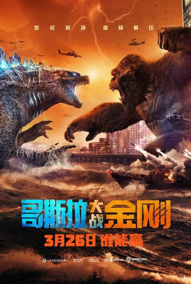 Warner Bros. hé lộ loạt chi tiết mới trong Godzilla vs. Kong: Hết đánh trên bờ lại lôi nhau xuống biển, chắc chắn có kẻ bại trận, không có chuyện giảng hòa - Ảnh 3.