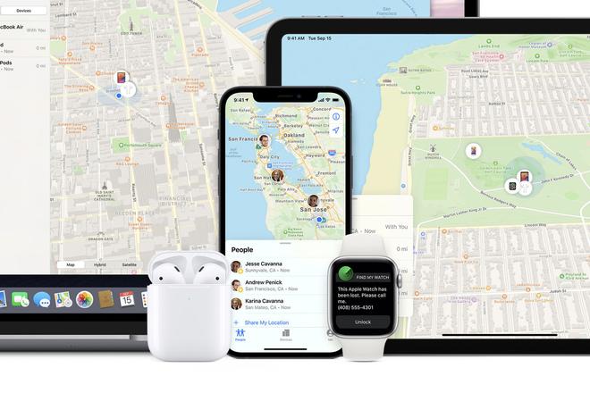 Các ông chồng sẽ không phải sợ bị vợ theo dõi nhờ tính năng mới nhất của Apple - Ảnh 1.