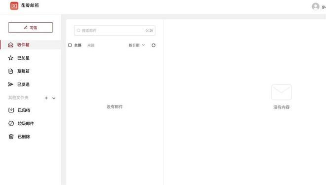 Huawei đang nghiên cứu giải pháp thay thế Gmail của riêng mình - Ảnh 1.