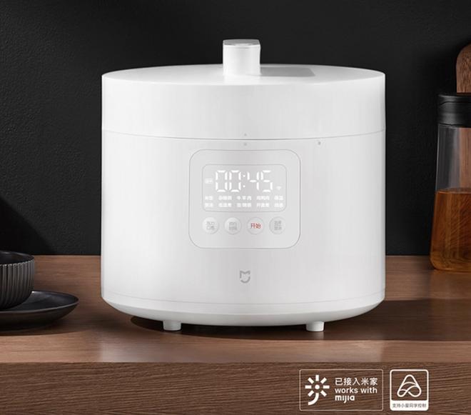 Xiaomi ra mắt nồi áp suất điện thông minh: Dung tích 5L, nấu ăn siêu nhanh, giá 1.4 triệu đồng - Ảnh 1.