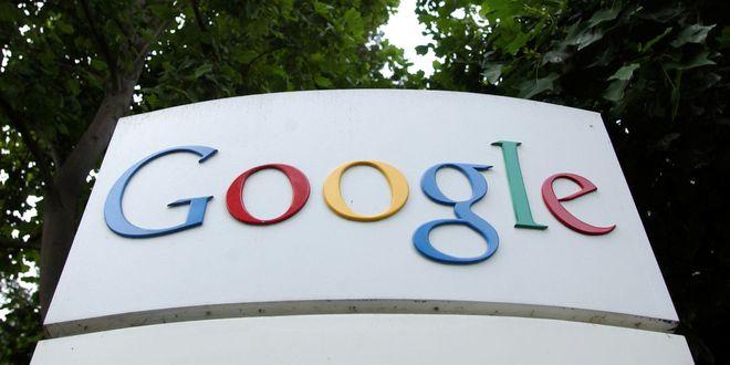 Phát hiện dự án bí mật mang tên Bernanke, giúp Google cạnh tranh không lành mạnh với các công cụ quảng cáo khác - Ảnh 2.