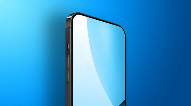 Muốn mua iPhone không tai thỏ, hãy chờ đến năm 2022 - Ảnh 1.