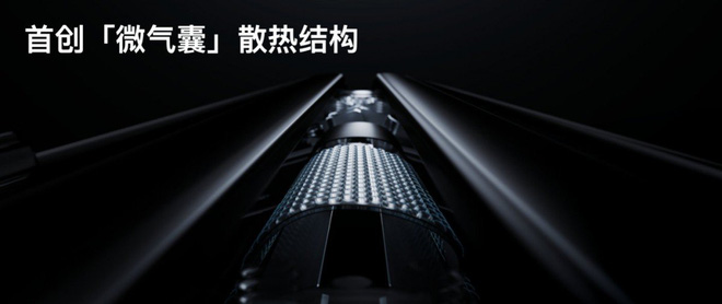 Xiaomi giải thích công nghệ tản nhiệt đột phá bên trong Mi MIX Fold - Ảnh 3.