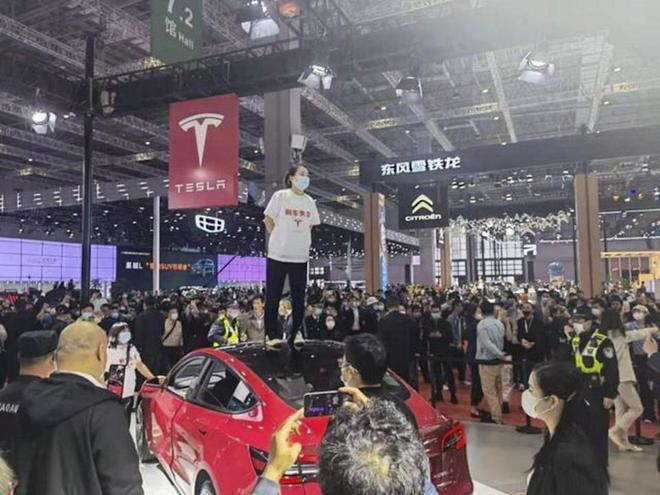 Bị chính quyền Trung Quốc tuyên bố có hành vi ngạo mạn, Tesla ngay lập tức xin lỗi và hứa sửa chữa khuyết điểm - Ảnh 1.
