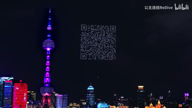 NPH game chơi lớn, dùng 1500 chiếc drone xếp thành mã QR khổng lồ trên trời để người dân…tải game - Ảnh 1.