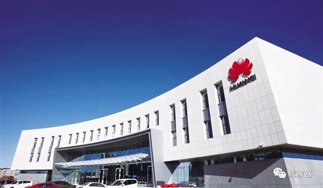 Huawei muốn lên trời, phóng 10.000 vệ tinh xây dựng mạng 6G và tuyên chiến với Starlink của Tesla - Ảnh 2.