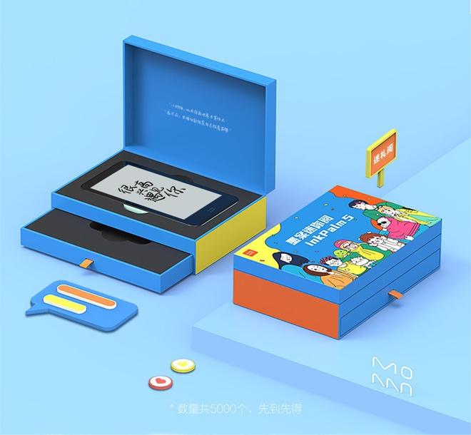 Xiaomi ra mắt máy đọc sách mini: Màn hình 5.2 inch, 24 mức nhiệt độ màu, giá 2.1 triệu đồng - Ảnh 2.