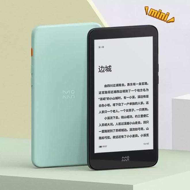 Xiaomi ra mắt máy đọc sách mini: Màn hình 5.2 inch, 24 mức nhiệt độ màu, giá 2.1 triệu đồng - Ảnh 1.