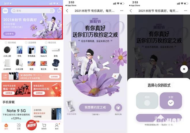 Xiaomi ra mắt nhẫn Nguyện Ước, đính kèm logo 7 tỷ, dành tặng riêng cho 10,000 Mi Fans may mắn - Ảnh 3.