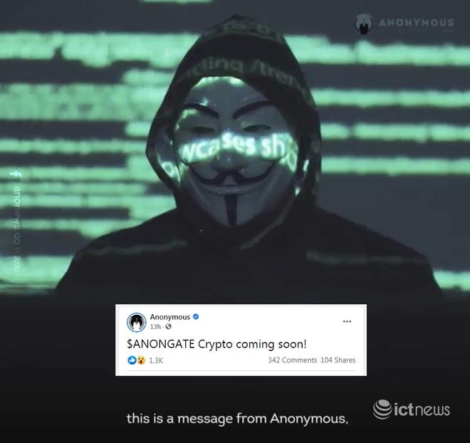 Nhóm tin tặc khét tiếng thế giới tuyên bố ra mắt tiền ảo riêng - Ảnh 1.
