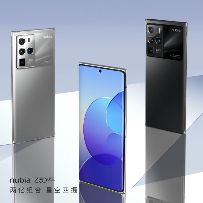 Nubia Z30 Pro ra mắt: Màn hình 144Hz, ba camera 64MP, Snapdragon 888, sạc siêu nhanh 120W, giá từ 18 triệu đồng - Ảnh 2.
