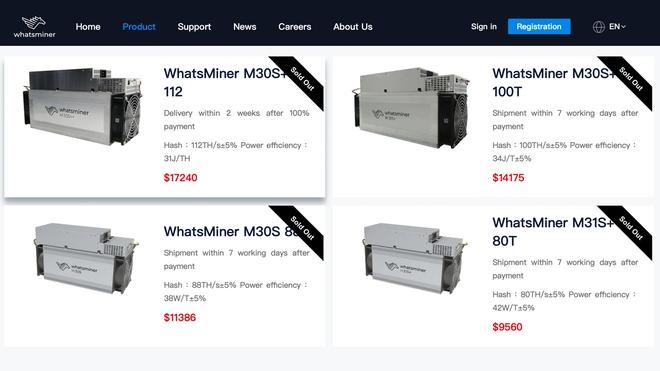 Thiết bị khai thác Bitcoin cháy hàng trên toàn thế giới - Ảnh 1.