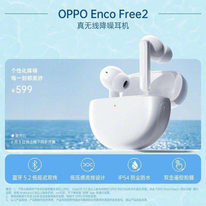 OPPO Enco Free2 ra mắt: Thiết kế in-ear, có chống ồn chủ động ANC, pin 30 giờ, giá 2.1 triệu đồng - Ảnh 7.