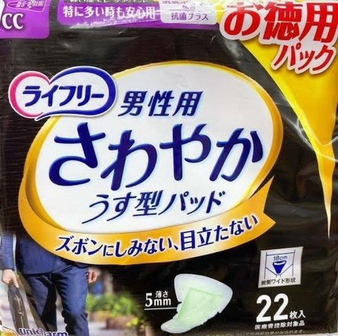Quảng cáo băng vệ sinh cho nam đột nhiên xuất hiện đầy rẫy trên mạng, vậy món này thực sự là gì? - Ảnh 6.