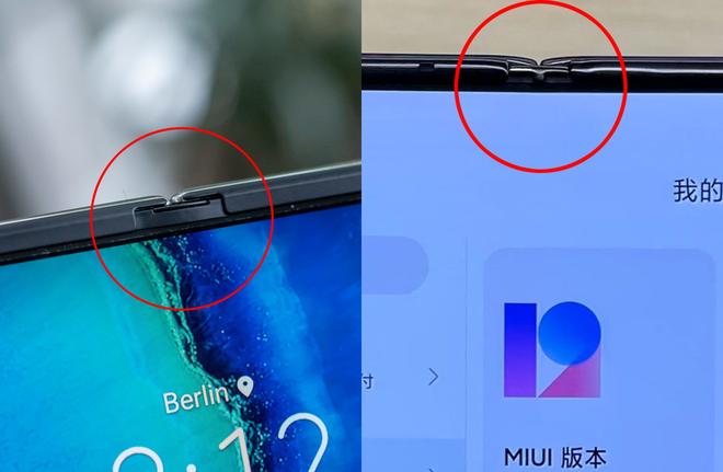 Cùng làm smartphone màn hình gập, nhưng cả Xiaomi và Huawei đều đang ở chiếu dưới so với Samsung - Ảnh 4.