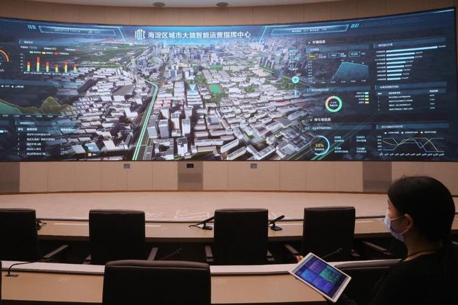Bộ não AI được triển khai trên khắp các thành phố Trung Quốc, có cả khả năng truy vết Covid-19 và chống tham nhũng - Ảnh 1.