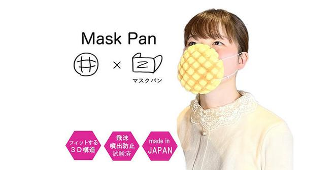 Người Nhật lại có thêm một sáng chế thú vị: Khẩu trang làm từ những chiếc bánh mì dưa gang - Ảnh 1.