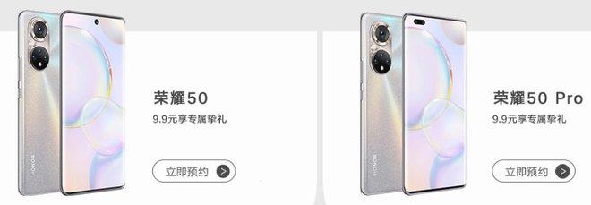 Honor 50 và 50 Pro lộ toàn bộ thiết kế, cụm camera sau giống với Huawei P50 - Ảnh 1.