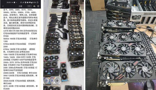 Lỡ chuyến di cư, thợ đào bitcoin Trung Quốc lừa bán thiết bị cho dân vùng nông thôn - Ảnh 1.