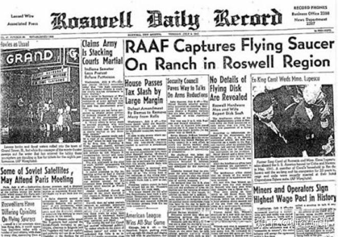 Vén màn sự cố UFO Roswell: Người ngoài hành tinh có thật hay chỉ là những tin đồn vô căn cứ? - Ảnh 2.