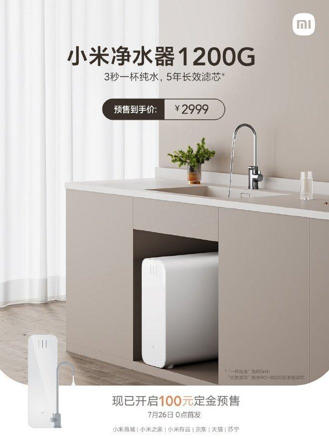 Xiaomi ra mắt máy lọc nước Mi Water Purifier 1200G: Lõi lọc RO kép, nhiều chế độ, giá 10.7 triệu đồng - Ảnh 1.