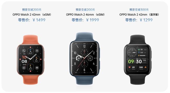 OPPO Watch 2 ra mắt: Thiết kế không đổi, nâng cấp hiệu năng, có thêm chế độ e-Sport, pin 4 ngày, giá từ 4.6 triệu đồng - Ảnh 8.